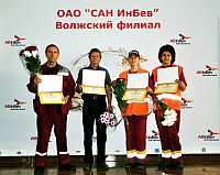 30 сотрудников компании «САН ИнБев»