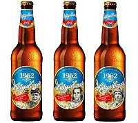 Efes Ukraine представляет специальную серию пива «Жигулевское 1962»: «Вічні чоловічі цінності»