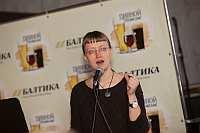 «Пиво как культурный код»,