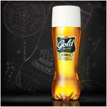Gold Mine Beer Живое
