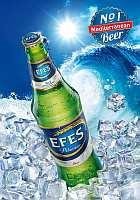 Cредиземноморское пиво №1 в мире
