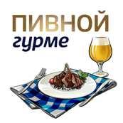 «Балтика» для любителей кулинарного искусства.