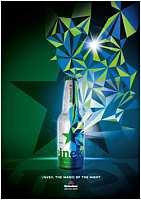 Heineken® представляет уникальный светящийся в ультрафиолете дизайн алюминиевой клубной бутылки.