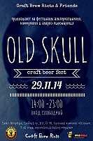 В Санкт-Петербурге состоится OLD SKULL FEST