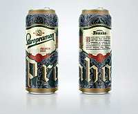 Пиво Staropramen появится в коллекционной банке, посвященной архитектурным стилям Праги.