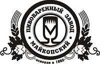 Майкопский пивоваренный завод