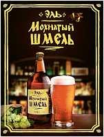 «Эль Мохнатый Шмель» удостоено золотой медали в конкурсе International Brewing Awards 2015