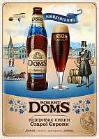 Линейка крафтового пива Robert Doms пополнилась темным сортом