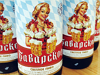 Вятич Баварское