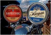 «Жигули Барное» стало официальным пивом «МАКС 2015»