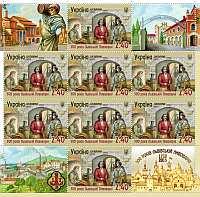 Почтовые марки к 300-летию Львовской пивоварни