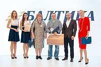 сероссийский конкурс среди сельхозпроизводителей пивоваренного ячменя