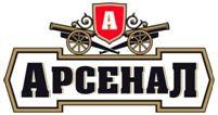 Пиво «Арсенал Крепкое» признано одним из победителей конкурса в категории «Продовольственные товары».