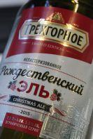 Московская Пивоваренная Компания представила свое первое сезонное пиво.