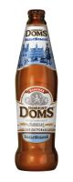 «Robert Doms Бельгійський» - светлое нефильтрованное пиво