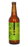 I AM STEPAN RAZIN - первый эль от российского Heineken