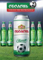 «Оболонь Светлое» в банке с футбольным дизайном