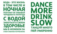 Dance More Drink Slow на фестивале Alfa Future People 2016