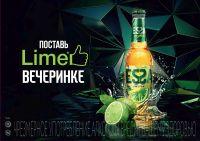 пивной напиток ESSA Lime&Mint с нотками лайма и мяты