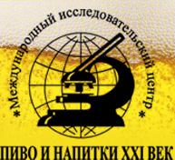 «Независимое пивоварение, сидроделие и медоварение России», проводимая Национальным Союзом Производителей Пива и Напитков