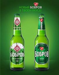 """Пиво """"Бобров"""" меняет дизайн"""