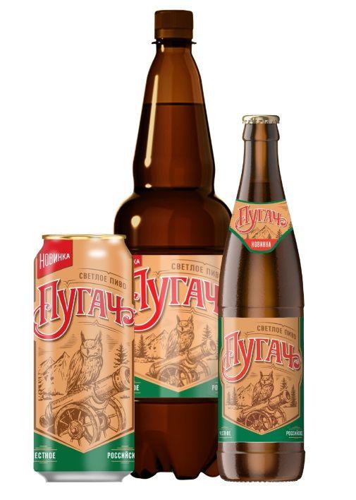 «Пугач» – пиво с историей