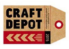 Ассоциация Craft Depot против повышения таможенных пошлин на пиво