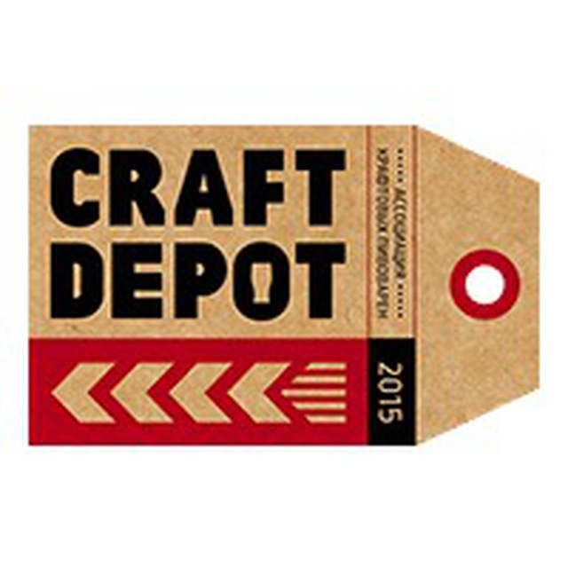 Craft Depot