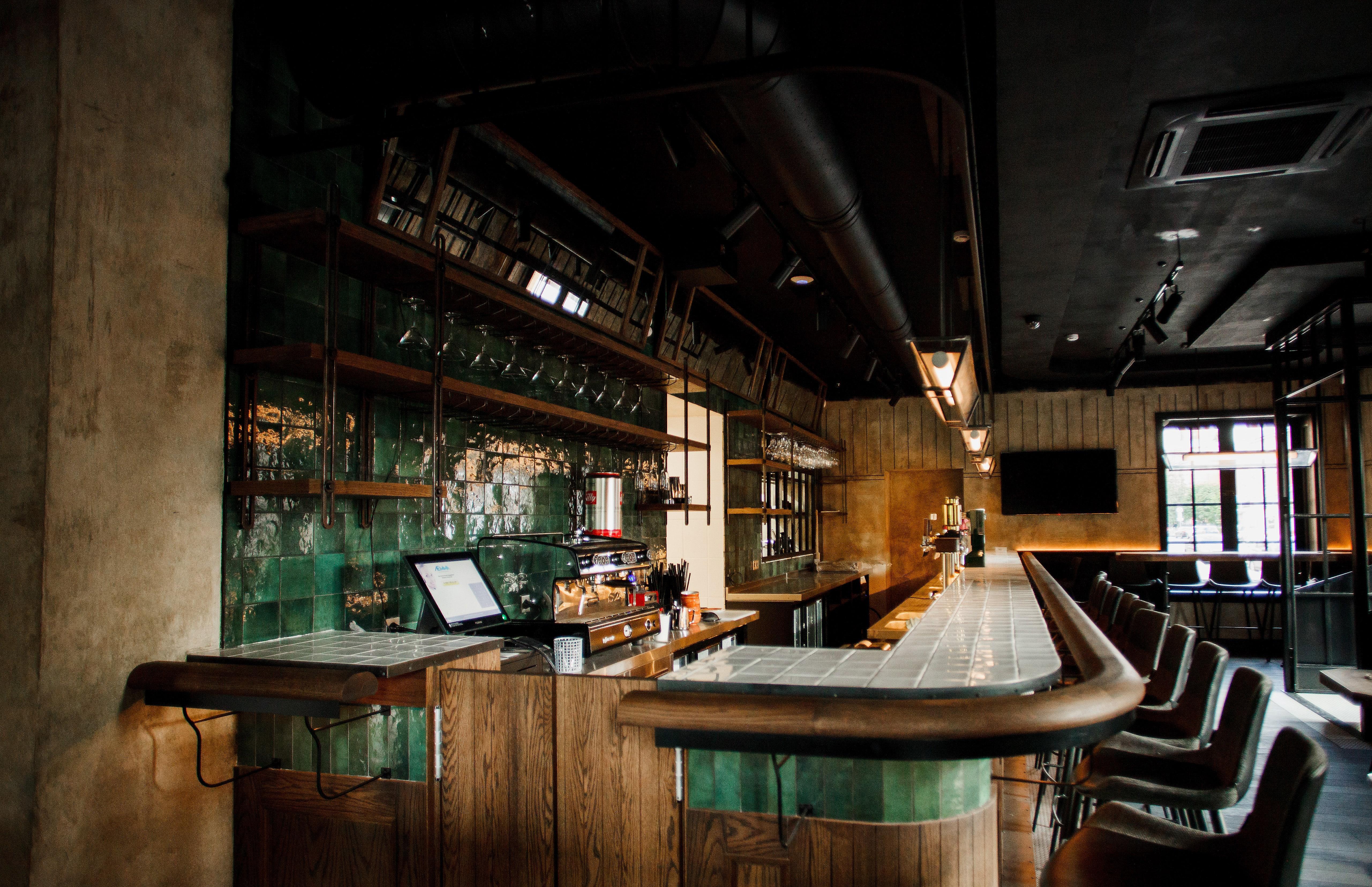 Ресторан Арден