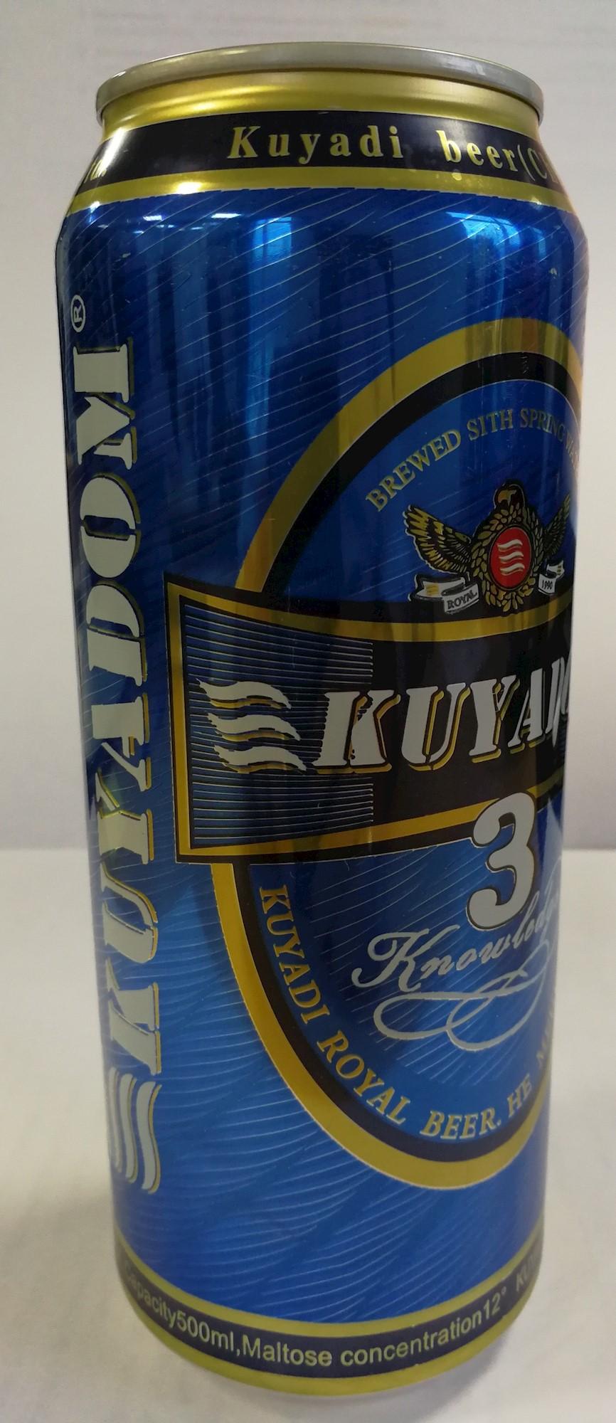 Пиво Kyuadom 3