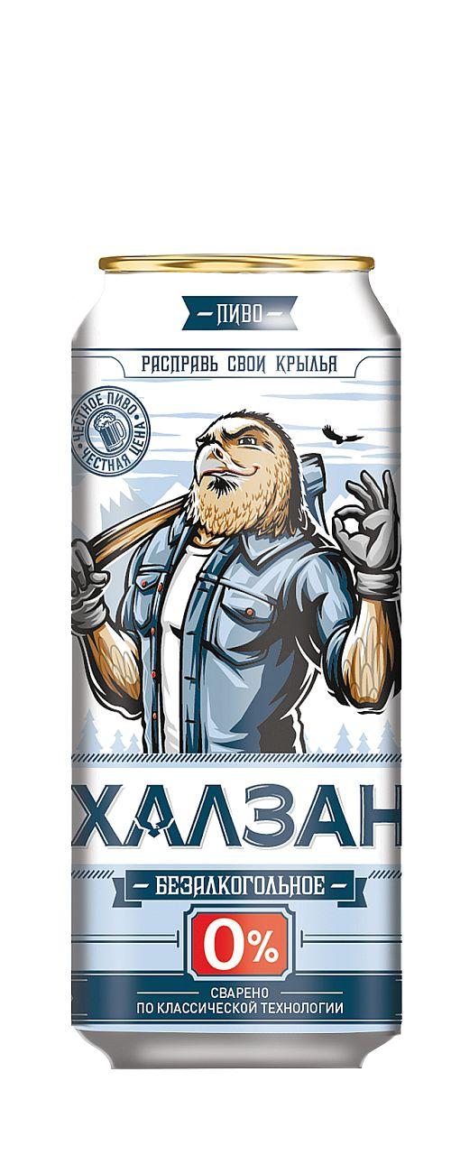 безалкогольное пиво «Халзан»