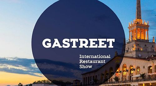 Gastreet — International Restaurant Show