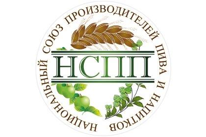 Национальный Союз Производителей Пива и Напитков