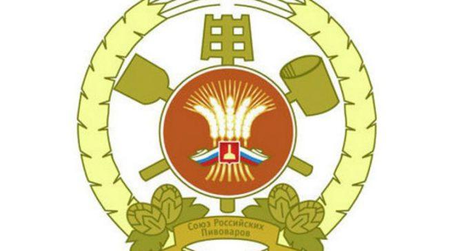 Союзу российских пивоваров