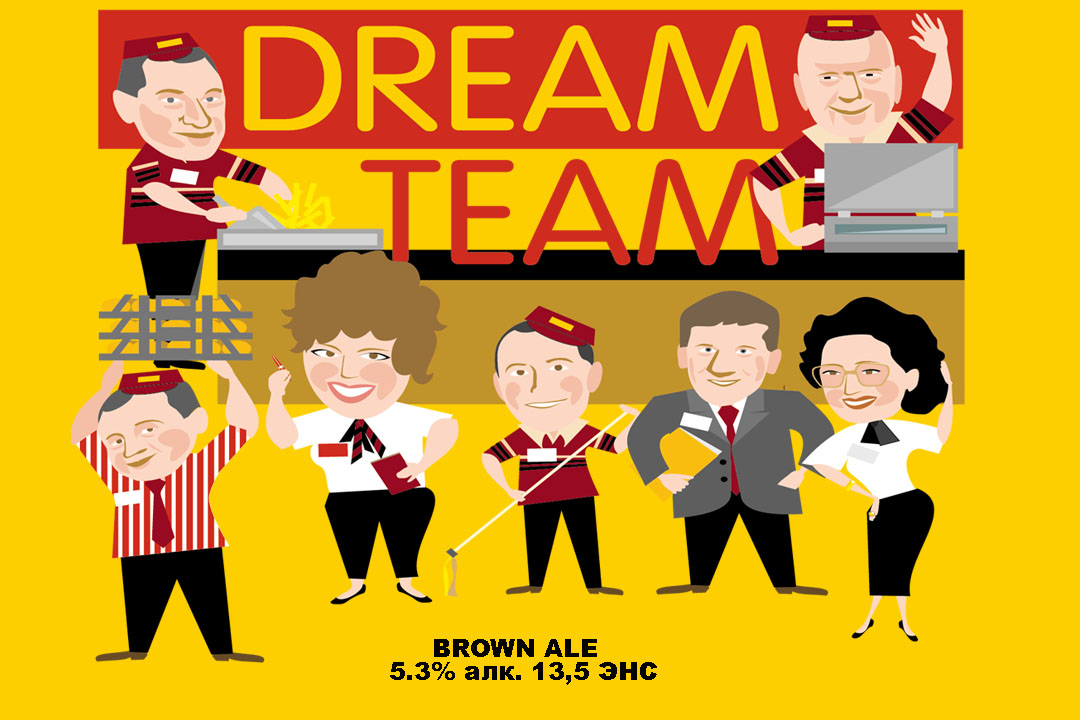 Пиво Dream Team