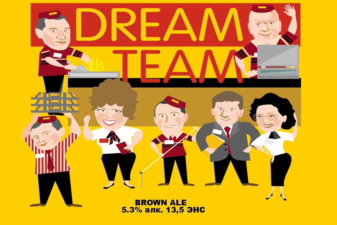 Пиво Dream Team