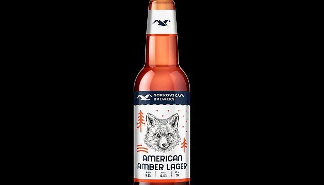 Горьковская пивоварня сварила American Amber Lager