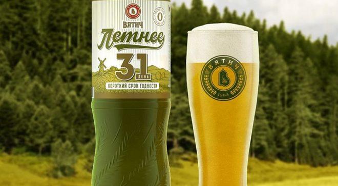 Пиво Вятич Летнее 31