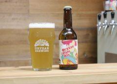 В Японии сварили пиво с плесенью коджи