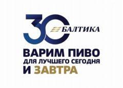 «Балтика» начала сотрудничать с сетью «Токио-Сити»