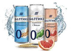 «Балтика» осваивает новые каналы продаж
