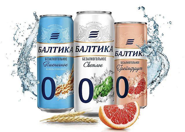 Балтика безалкогольное