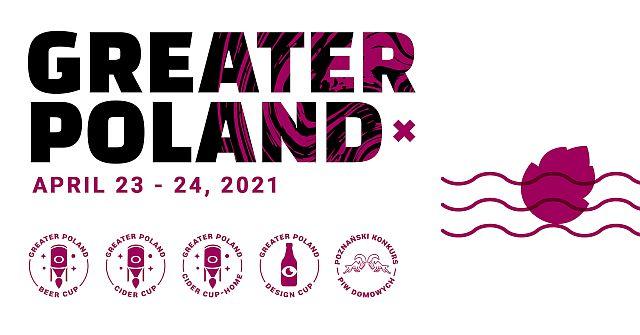 В польском городе Познань, в рамках Poznań Beer Expo пройдёт конкурс пива и сидра - Greater Poland.
