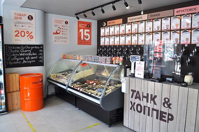 В 2021 году охват сети пивных магазинов «Танк и Хоппер» увеличится в 4 раза