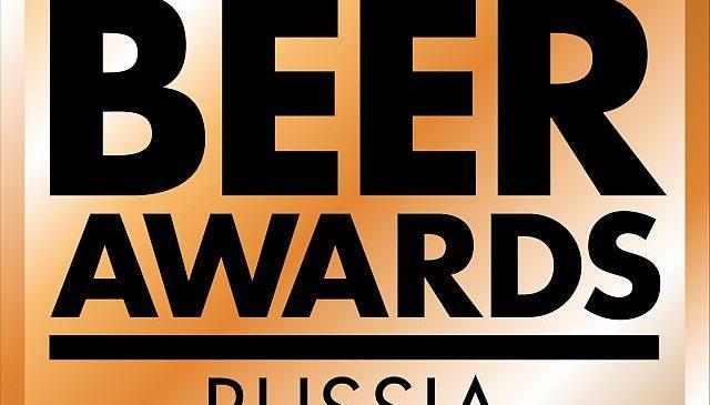 «Балтика» завоевала три серебра и бронзу на World Beer Awards – 2021