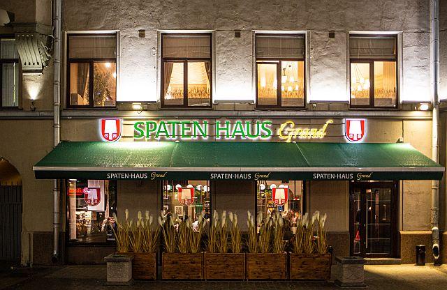 На Лубянке открылся ресторан немецкой кухни Spaten Haus Grand